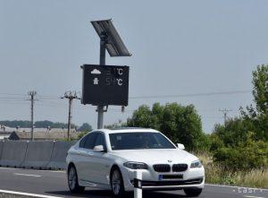 Cesty v Prešovskom kraji monitoruje 25 nových meteostaníc